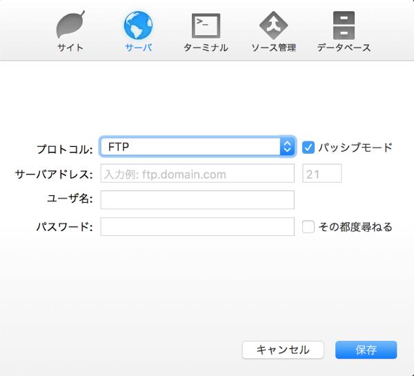 coda-server