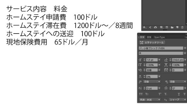 ai-table1