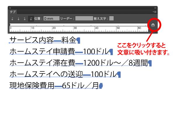 ai-table5