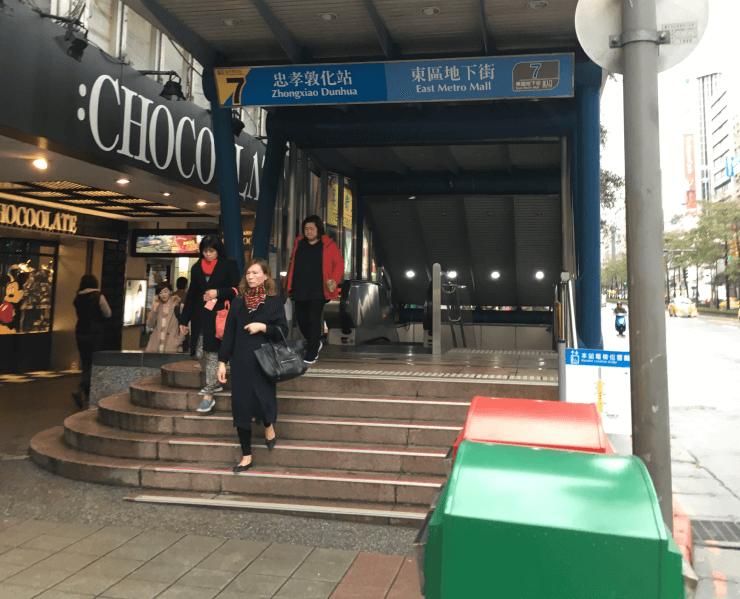 台北のコワーキングオフィスCONNECTへの道順1
