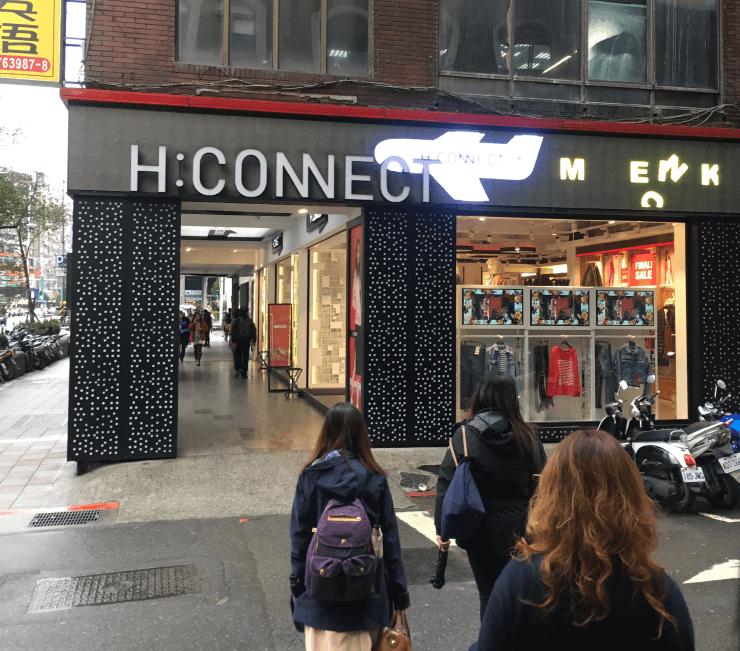 台北のコワーキングオフィスCONNECTへの道順2