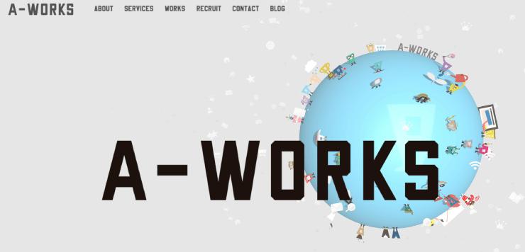 a-works株式会社(エーワークス株式会社)のファーストビュー