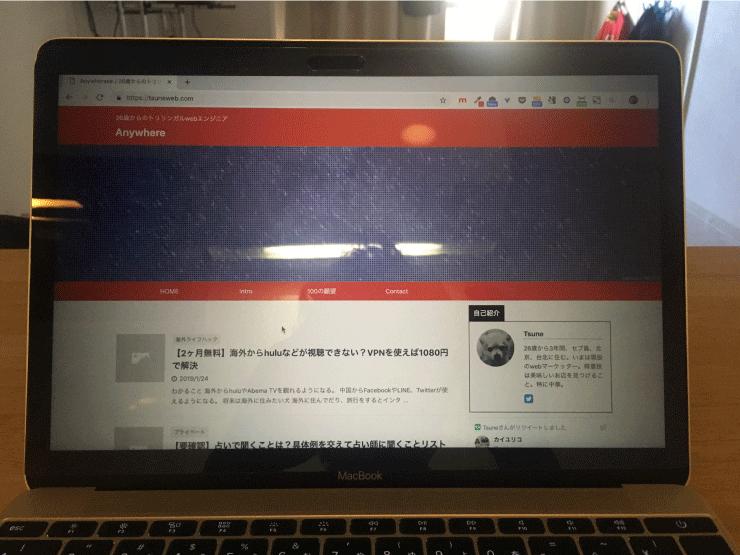 macの画面覗き見防止7