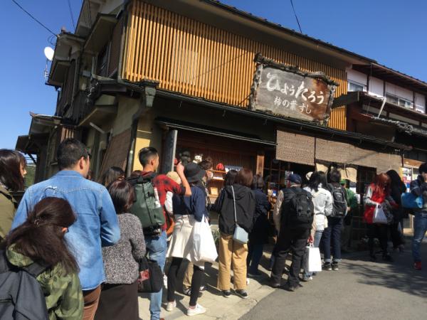奈良県吉野のひょうたろうの外観
