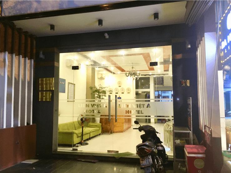 ベトナムIT留学WEEKLY IT CAMPのホテルのエントランス