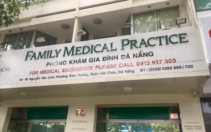 FAMILY MEDICAL PRACTICE DANANG(ファミリーメディカルプラクティスダナン)の外観