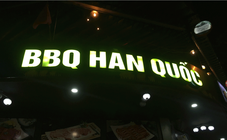 IT留学最初の夜に行った韓国焼肉