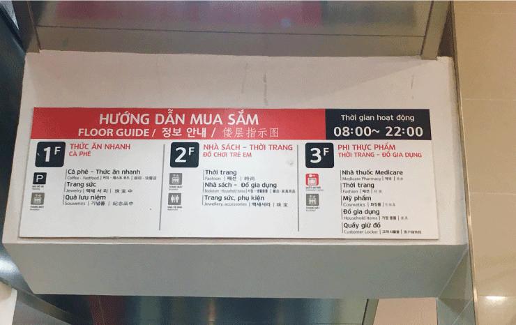 ダナンのロッテマートの営業時間は22時まで
