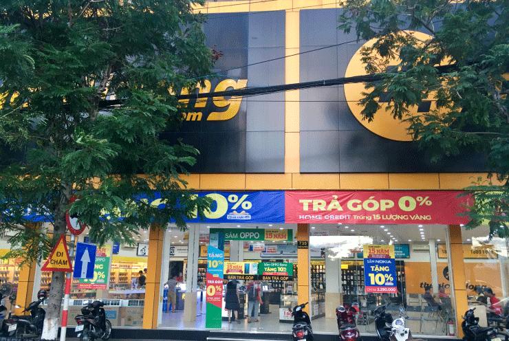 ベトナム、ダナンでSIMカードを買えるお店