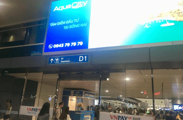 ホーチミンの空港
