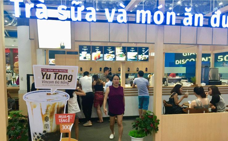 ベトナム、ダナンのVINCOMプラザ(ビンコムプラザ)の4階にあるレストラン
