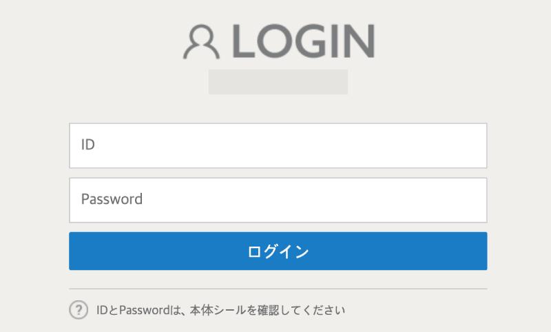 JCOM(ジェイコム)のQuick Setup(クイックセットアップ)のログイン画面