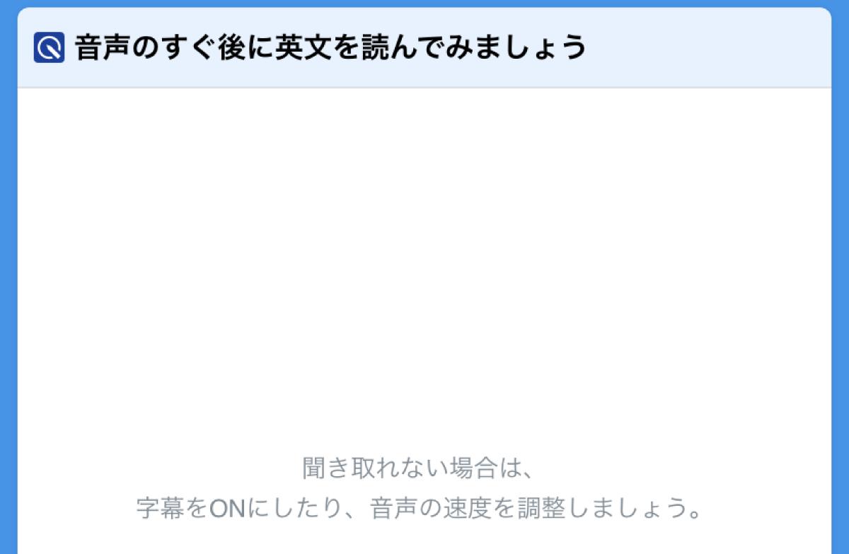 スタディサプリ ENGLISHの字幕のなしバージョン。